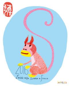scimmia-di-fuoco-2016-zg